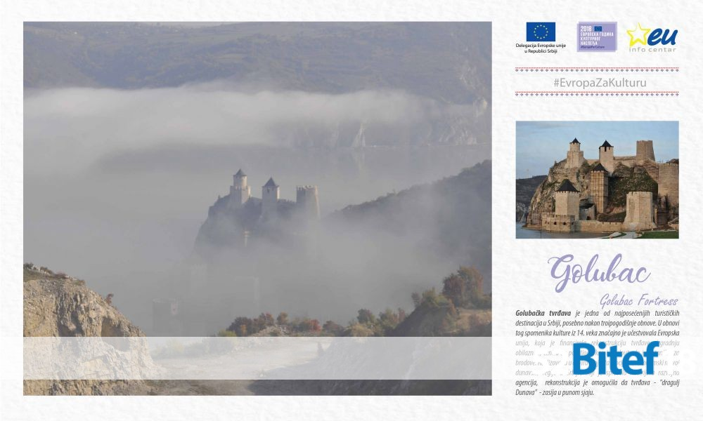 EUROPEAN YEAR OF CULTURAL HERITAGE – REGARDS FROM SERBIA